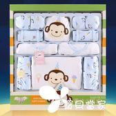 嬰兒衣服夏季純棉0-3個月6新生兒禮盒套裝春秋剛出生寶寶滿月用品