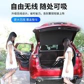 車載吸塵器 車載吸塵器無線充電大功率充氣泵家車兩用強力專用小型迷你四合一 風馳