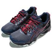 Asics 慢跑鞋 Gel-Sonoma 3 GTX 三代 藍 黑 戶外 運動鞋 防水 女鞋【PUMP306】 T777N5090