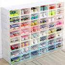 加厚防潮翻蓋鞋盒透明家用抽屜式簡易放鞋子的收納盒男女塑料組合【七夕節禮物】
