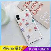 七彩幸運花 iPhone XS XSMax XR i7 i8 i6 i6s plus 手機殼 蠶絲紋路 可愛花朵殼 保護殼保護套 全包邊軟殼