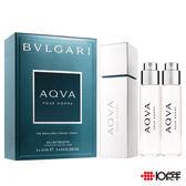 Bvlgari 寶格麗 水能量 男性淡香精隨身旅行組 (15mlx3)  *10點半美妝館*