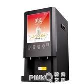 商用豆漿機早餐店用大容量多功能五谷雜糧無渣家用全自動豆漿機CY  (pink Q 時尚女裝)