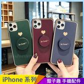 愛心支架殼 iPhone XS XSMax XR i7 i8 i6 i6s plus 手機殼 摺疊伸縮 影片支架 耳機收納捲線器 TPU軟殼