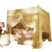 三開門宮廷蚊帳1.5公主風1.8m床支架雙人家用加密加厚   小時光生活館