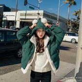鋪棉外套 韓版真毛球純色短款 百搭顯瘦連帽