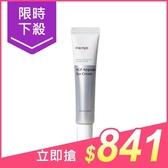 韓國 魔女工廠 Ma:nyo 4GF無重力抗皺電眼霜(30ml)【小三美日】原價$990