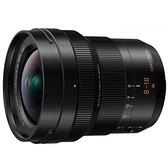 送UV保護鏡+拭鏡筆 24期零利率 Panasonic LEICA DG VARIO-ELMARIT 8-18mm F2.8-4.0 ASPH 台松公司貨