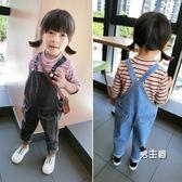 (萬聖節鉅惠)童裝女童牛仔吊帶褲長褲春裝3男童5~7歲4寶寶2兒童春秋牛仔褲