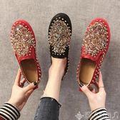 樂福鞋單鞋女新款鉚釘亮片平底女士懶人一腳蹬樂福鞋休閒豆豆鞋 【四月特賣】