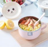 家用可愛創意不銹鋼碗帶蓋泡面碗便當盒飯盒泡面杯方便面碗吃飯碗 js2266『科炫3C』