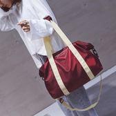 旅行包女手提大容量行李袋男輕便簡約出差旅游尼龍防水健身包 貝兒鞋櫃 全館免運