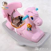 兒童搖搖馬寶寶木馬帶音樂塑料加厚大號嬰兒搖馬玩具1-2周歲禮物 YXS娜娜小屋