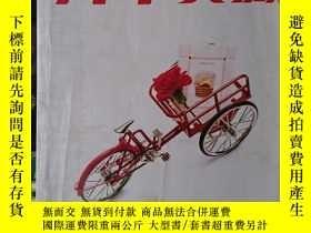 二手書博民逛書店青年文摘合定本紅版2006罕見7-12Y369204
