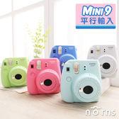 Norns【富士MINI9拍立得相機 平輸】MINI 9保固一年  Fujifilm instax禮物 自拍鏡