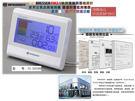 【德國☆BRESSER】9吋螢幕 PM2.5測試儀檢測器檢測劑/家用空氣品質檢測儀/霧霾粉塵監測儀器