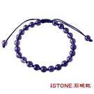 水晶編結手鍊-貴人魅力6mm (八材質選) 石頭記
