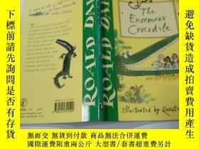 二手書博民逛書店the罕見enormous crcodile:巨大的crcodileY200392