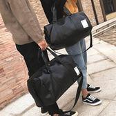 短途旅行包男出差手提包女大容量旅遊包簡約行李包袋防水健身包潮【萬聖節85折】