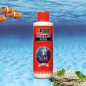 AZOO KH調高劑 250ml