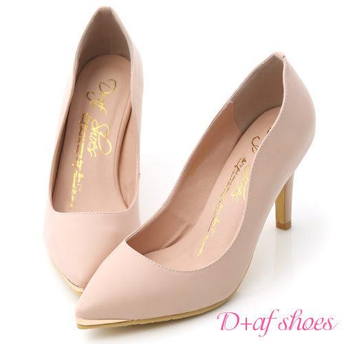 高跟鞋 D+AF 魅力佳人.金屬鑲片素面尖頭高跟鞋*粉