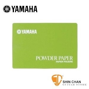 YAMAHA PP 理紋紙【山葉專賣店/日本廠/管樂器保養品】