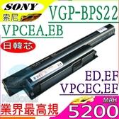 Sony 電池-VGP-BPS22/A VPC-EA21fd,VPC-EA22ea VPC-EA23eh,VPC-EA25ec VPC-EA26fg,VPC-EA27ec,VPC-28EC,VPC-EA2JFX/B