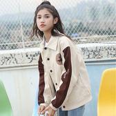 外套女春裝新款學生小清新學院風韓版寬鬆bf原宿拼色工裝夾克  草莓妞妞