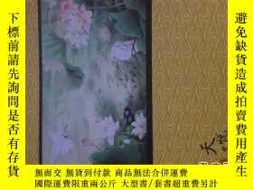 二手書博民逛書店罕見錄應感經吒伽僧Y25717 天悅名坊 編訂 宗教出版社 出版