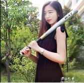棒球棒棒球棍車載防身武器加硬鐵棒子加厚壘球打架冷合金鋼家用棒球棒桿YYS 伊莎公主