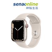 Apple Watch S7 GPS 41mm 星光鋁金屬-星光色運動型錶帶[預約賣場]