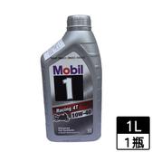 Mobil 1  4T 10W-40 全合成機油(1LT)【愛買】