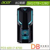 acer PO3-600 i7-8700 六核 8G獨顯 Win 10 桌上型電腦-送電競滑鼠+滑鼠墊+電動牙刷+藍牙喇叭(六期零利率)
