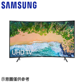 【SAMSUNG三星】49吋 4K UHD 曲面液晶電視 UA49RU7300WXZW