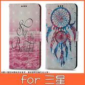 三星 Note9 Note8 J8 J6 J4 3D彩繪皮套 手機皮套 插卡 支架 掛繩 磁扣 皮套 保護套