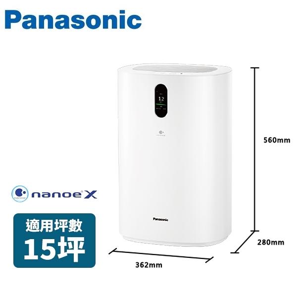 Panasonic國際牌 nanoe™ X 空氣清淨機 F-PXT70W