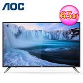 【AOC】65吋4K UHD 聯網液晶顯示器+視訊盒 LE65U6080 『農曆年前電視訂單受理至1/17 11:00』