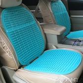 汽車坐墊汽車夏季通用膠座墊貨車面包車四季塑料透氣按摩涼單層塑膠坐墊 多色小屋YXS