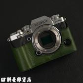 相機皮套 意大利牛皮Fujifilm/富士XT4皮套相機包保護套相機套底座半套 解憂