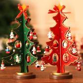 聖誕節裝飾品木質聖誕樹擺件桌面場景布置用品兒童禮品小禮物掛件   傑克型男館