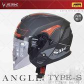[中壢安信]SBK TYPE-S 彩繪 天使 ANGLE 平黑紅 半罩 安全帽 四分之三 內墨鏡 3/4 內襯可拆