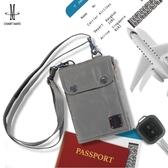 男女多功能護照包防水證件收納包掛脖