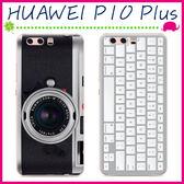 HUAWEI P10 Plus 5.5吋 創意彩繪系列手機殼 個性背蓋 磨砂手機套 經典圖案保護套 鍵盤保護殼 硬殼