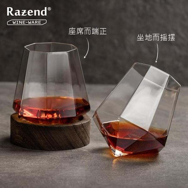 創意不倒翁酒杯水晶手工酒杯洋酒杯白葡萄酒杯威士忌杯玻璃杯 - 風尚3C