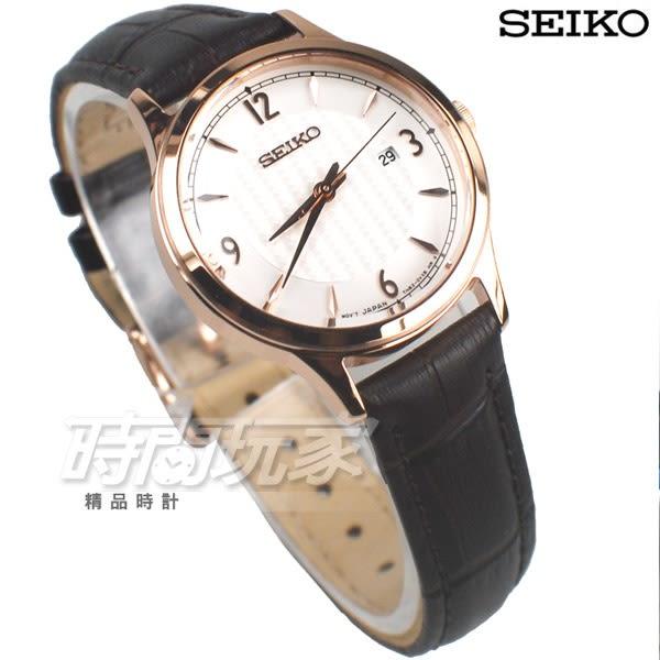 SEIKO 經典數字時刻時尚腕錶 日期視窗 防水真皮女錶 深咖x玫瑰金 SXDG98P1 7N82-0JN0K