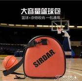 球包-單肩籃球包球袋訓練運動背包斜跨男女成人兒童足排球PU包網兜提拉米蘇