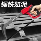 鋼鋸架 手工鋸 鋸弓架鋸條架木工鋸手鋸家用迷你小拉花鋸子鋼絲鋸 3C優購