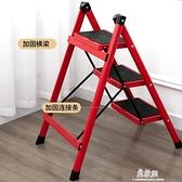 室內折疊人字家用小梯子家庭用加厚鋁合金樓梯凳二三步多功能花架 易家樂