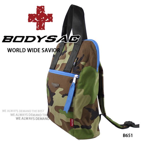迷彩-輕量提背兩用背包  AMINAH~【BODYSAC B651】