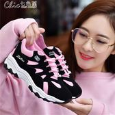 運動鞋 跑步鞋女韓版學生透氣單鞋球鞋百搭休閒鞋女鞋「Chic七色堇」
